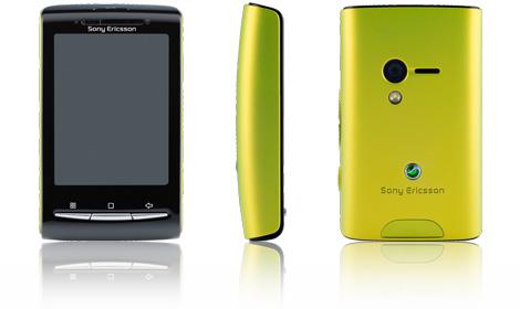 rp SE X10 Mini Lime quickview f70045.jpg