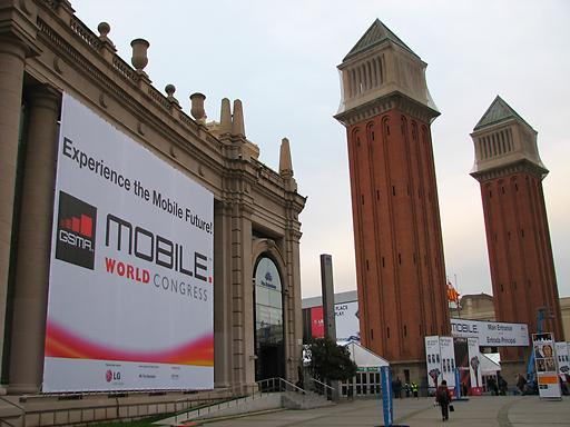 mobile world congress fira barcelona