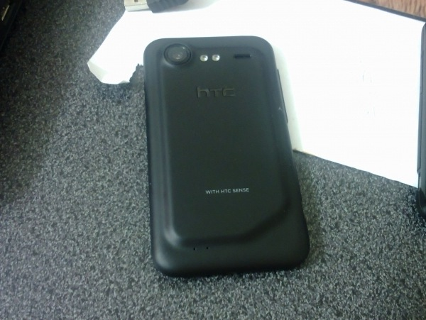 HTC device lacks buttons, packs mystery