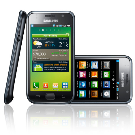 Rumored Galaxy S 2 Software Update Leaked