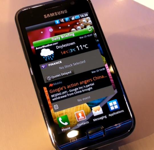 Samsung Galaxy S 2 640x624 540x526