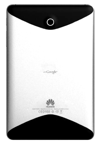 Huawei1