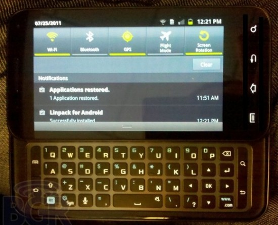 Mystery Samsung QWERTY Android Device?