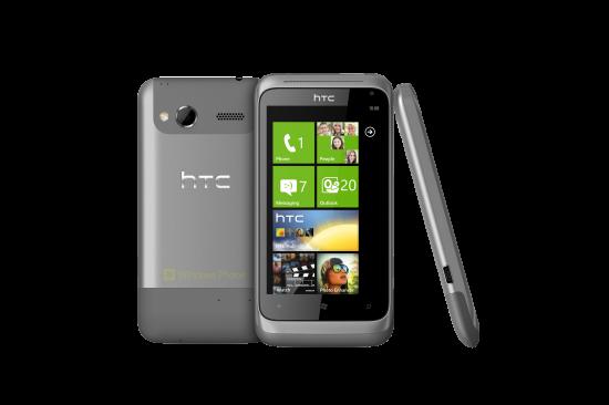 HTC Radar Announced