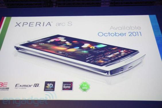 Sony Arc S