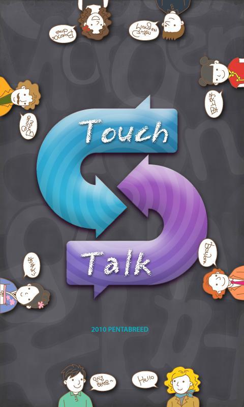 touchtalkvouce