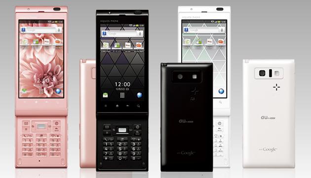 AQUOS PHONE IS14SH1