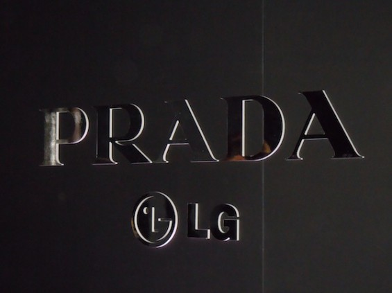 Hands on LG Prada pictures