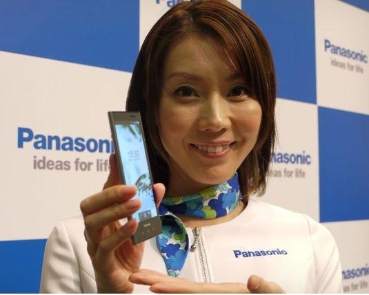 Panasonic 43 qHD Android Europe 0