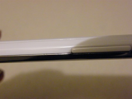 Samsung Galaxy S2 Mugen Extended battery review