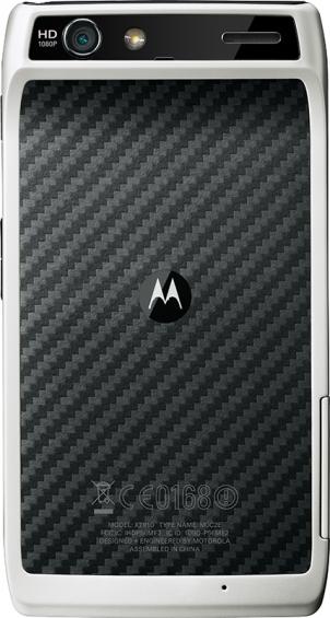 White Motorola RAZR Available Soon