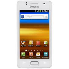 Samsung Galaxy M Style announced