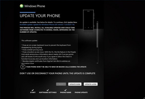 WindowsPhone ZuneUpdate