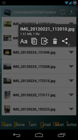 screen 20120303 1832[1]