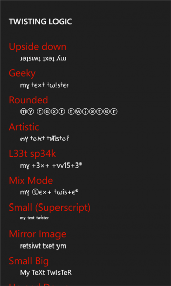 text twister 2