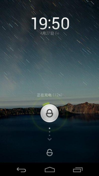 wpid Screenshot 2012 04 27 19 51 01.png
