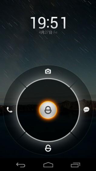 wpid Screenshot 2012 04 27 19 51 20.png