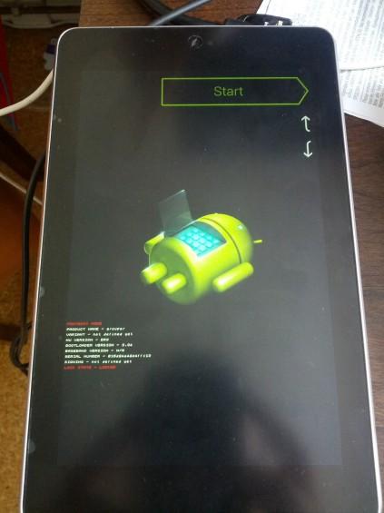 Bootloader Screen