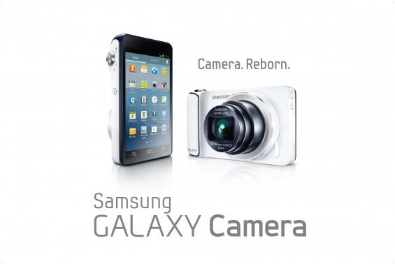 GALAXY Camera with logo