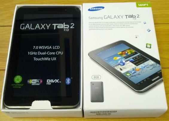 Samsung Galaxy Tab 2 7.0 in box