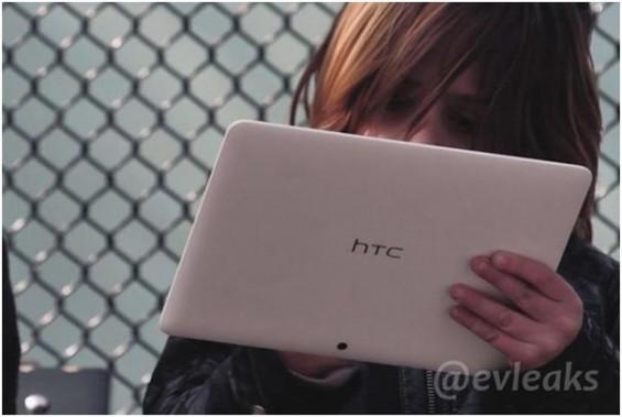 HTC Tablet 2