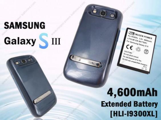 galaxy s3 4600