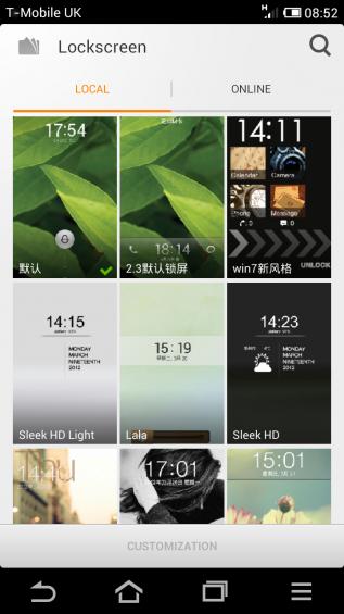 screen 20120818 0852