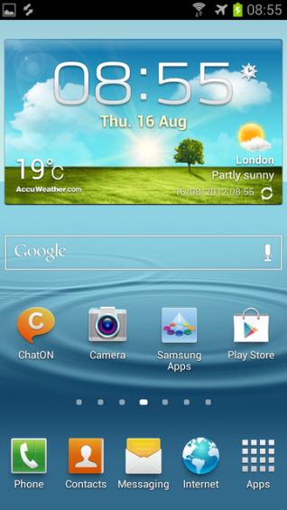 wpid screenshot2012081608552.png