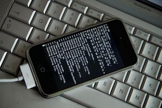 100804 iPhoneHack