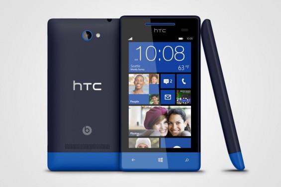 Windows Phone 8S by HTC Atlantic Blue