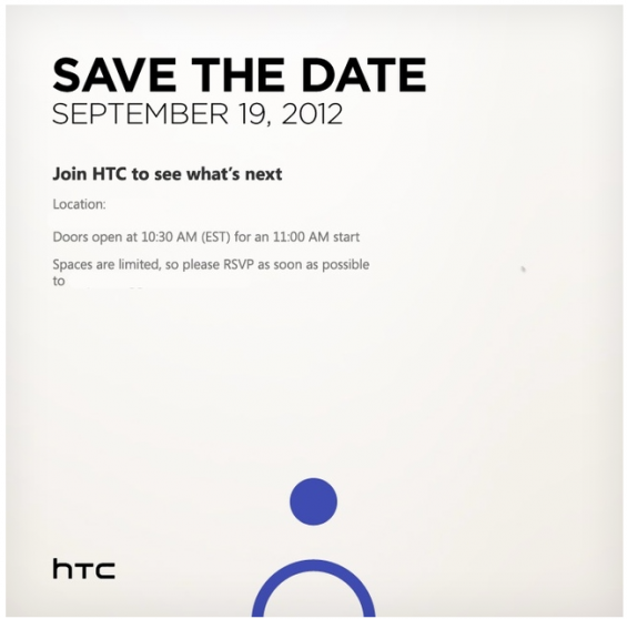 htc press invite