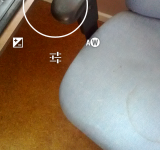 Android 4.2 camera app leaks