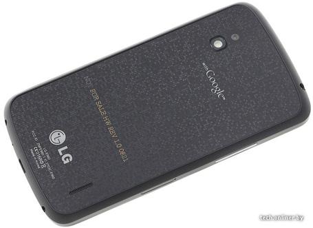 New Nexus 1