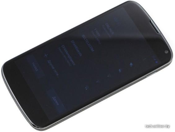 New Nexus 3