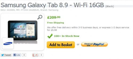 wifi galaxy tab89