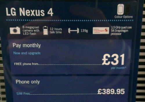 wpid LG Nexus 4 price UK window.jpg