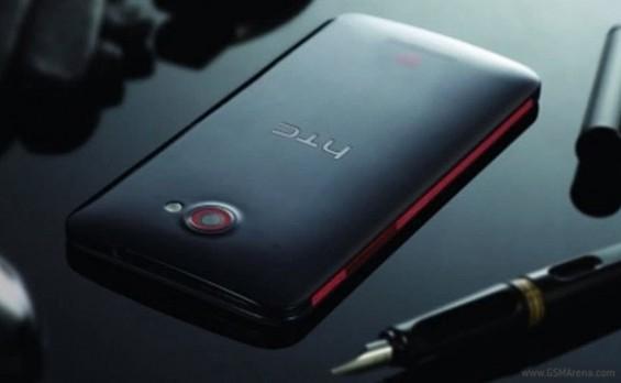 HTC DLX 3
