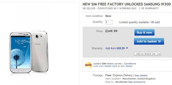 s3 deal ebay