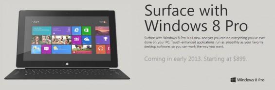 windows8pro1