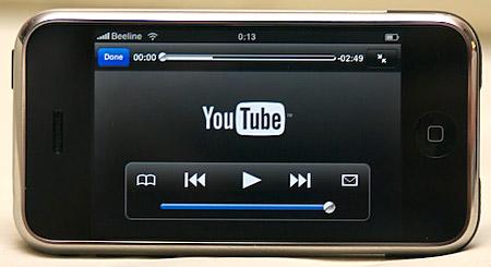 iphone youtube.jpg