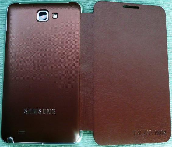 Samsung Galaxy Note Flip Case