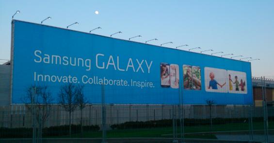 Samsung Galaxy MWC