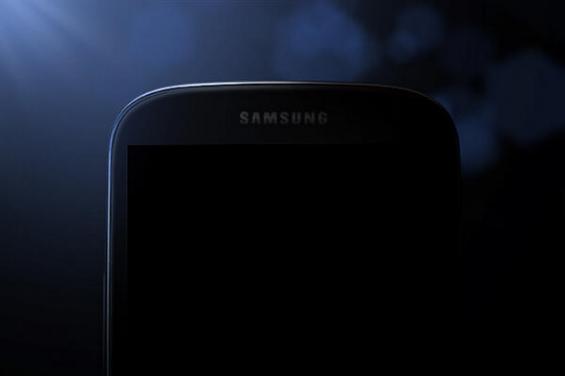 Samsung Galaxy S4 teaser image small