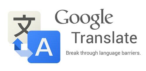 wpid Google Translate.jpg