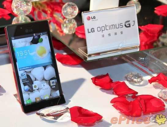 wpid LG Optimus GJ waterproof official 2.jpg