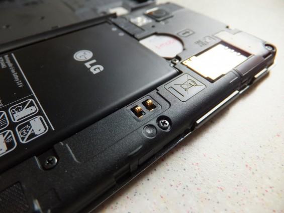 LG Optimus L5 II Pic13