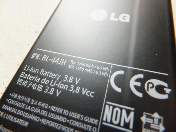 LG Optimus L5 II Pic14