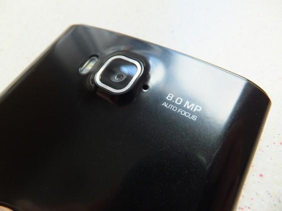 Prestigio MultiPhone Duo PAP4500 Pic15