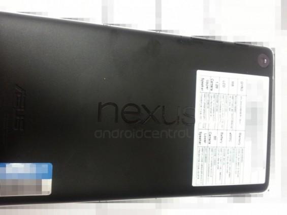 nexus 7 2 pic2