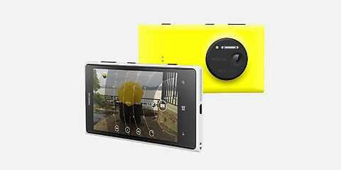 wpid Nokia Lumia 1020 with Nokia Pro Camera.jpg